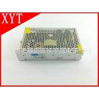 厂家直销 LED监控摄像头 电源适配器 12V20A 开关电源