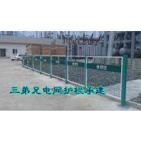 供应供应包头国家电网护栏网,隔离栅厂家