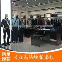 供应货架展示架 配烤漆和不锈钢工艺的高档男装店展示柜和服装货架