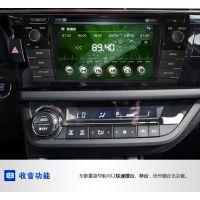 供应东影品牌2014款丰田雷凌专车专用导航仪改装雷凌原装导航