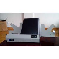 A532U老款光标阅读机 招生办考试专用阅卷机
