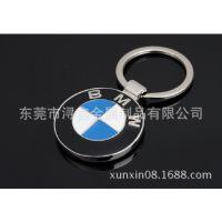 广告礼品 新款宝马汽车车标钥匙扣金属钥匙挂件厂家直销 可加工