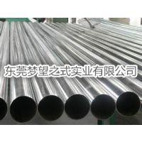 梦望供应3105 4A01 4A11铝合金板 棒 卷 管品种齐全可零售