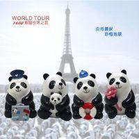 D327 D328 熊猫宝宝摆设  厂家批发树脂工艺品 高品质 低价格