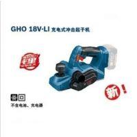 BOSCH博世充电式电刨 GHO 18V-LI 木工手电刨 电动工具