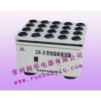 厂家专业生产 振荡器、ZW-B型青霉素振荡器    快速混匀 省力省时