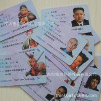 供应创意个性娱乐搞笑卡片 动漫明星身份高品质卡片 周边批发热销