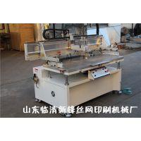 大型丝网印刷机 塑料丝印机  多功能丝网印刷设备