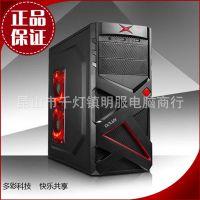 多彩 MV418立体切面游戏电脑机箱 黑化 个性机箱 游戏机箱