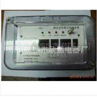 【厂家直销,量大价优】国产 静态反时限过流继电器 JGL-W/12(图)