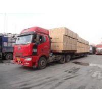 供应广州到泰国国际陆运物流 陆运费用,陆运时间,陆运公司查询