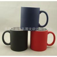 供应变色陶瓷杯 印照片的陶瓷杯 厂家大量生产 热转印陶瓷杯