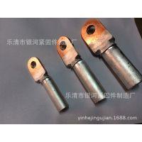 厂家直销 型号齐全 铜鼻子接线端子 连接头 电线连接