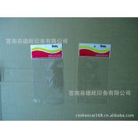 供应透明塑料opp包装袋厂家定制饰品袜子服装卡头自粘袋