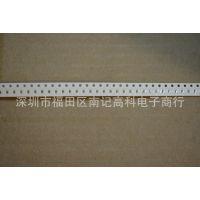 现货 0603全系列风华 贴片电容 原装正品 价格低