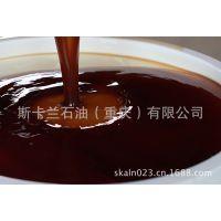 斯卡兰101防锈冷却皂化油 机床冷却液