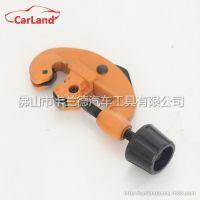 管子割刀/不锈钢波纹管专用割刀/铜管/割管刀/割管器/剪刀/切管器