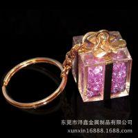 创意爱心挂件 怡口莲紫水晶钥匙扣 汽车钥匙链 品牌糖果促销礼品