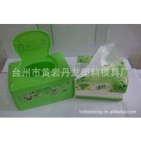 台面新款纸巾盒 纸巾抽 餐纸盒 抽纸盒