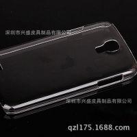 三星I9190手机壳GALAXY S4 Mini保护壳透明pc素材i9500迷你保护套