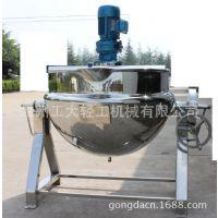 供应电加热夹层锅50l工大机械