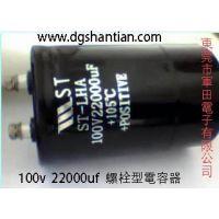 供应100v22000uf无功补偿电容器