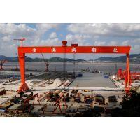 供应MGE型造船门式龙门吊