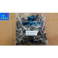 厂家直销三极管 2N5551 0.6A/160V NPN 小功率晶体管 TO-92