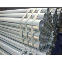 热镀锌钢管 2寸*3mm 6m定尺镀锌管 镀锌管供应商