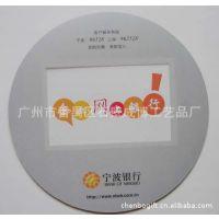 工厂供应圆形相框鼠标垫   可放照片像框鼠标垫    EVA鼠标垫相框