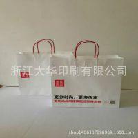 专业定做 UNIQLO白色纸袋 服装购物纸袋 专柜品质 不同尺寸可选