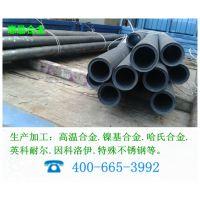 【惠励】ERNiCrMo-4镍基焊材