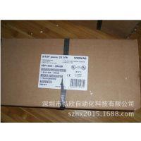 正品西门子6EP1332-2BA20  PLC电源,厂家质保一年特价