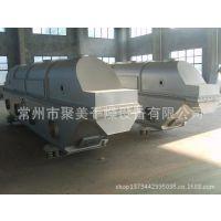 辽宁檬酸振动流化床干燥机,振动式流化床干燥,常州***干燥机