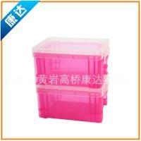 专业供应环保优质塑料药盒中号 保健塑料盒