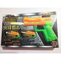 软弹枪水弹枪玩具EVA子弹+水弹两用手枪连发水晶弹玩具枪水泡泡弹