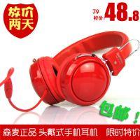 森麦SM-IP163N头戴式带麦克风线控语音智能手机音乐耳机耳麦