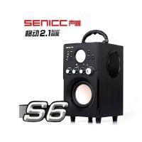 供应声丽S6移动2.1低音炮便携插卡户外广场跳舞晨练音箱小音响