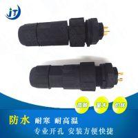 供应厂家直销电缆防水接头M14螺纹插拔面板式防水接头厂家