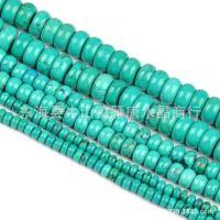 DIY 手工饰品配件批发 水晶 绿松石盘珠 隔珠 散珠半成品