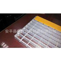 铝合金钢格板 钢格栅板 踏步板 脚踏钢格板厂家批发价格