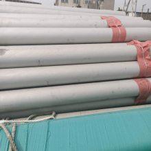 304不锈钢管直径80*14国标厚度多少钱一根