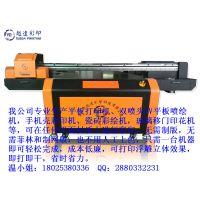 木制品UV彩印机图案是怎么做出来的? 哪有卖木制品UV打印设备?