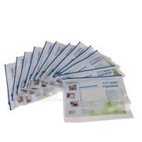 齐心F54拉链袋 A5透明文件袋 考试笔袋 票据袋 资料收纳袋 拉边袋