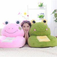 毛绒儿童沙发卡通粉色青蛙王子单孔单人宝宝迷你小沙发可拆洗
