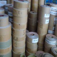 供应批发 JB-5 4寸砂布卷 4\'*100Y 木工抛光软布卷 手撕砂布