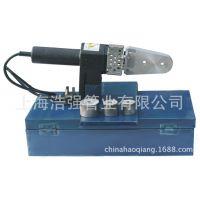 20-32mm电子控温热熔器 ppr塑料管材焊接连接机器 水电工具600W