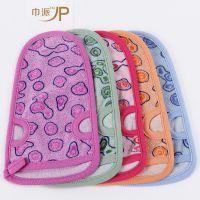 现货批发 免搓澡巾 韩国植物纤维搓背巾 超舒适不伤皮肤沐浴手套