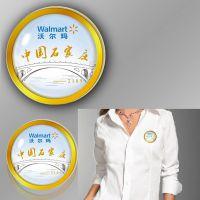 供应设计青年徽章-男女徽章西装=时尚徽章设计
