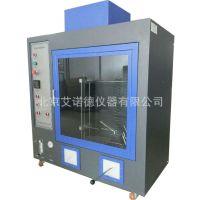 供应水平垂直燃烧试验仪专卖橡胶塑料非金属材料燃烧试验仪